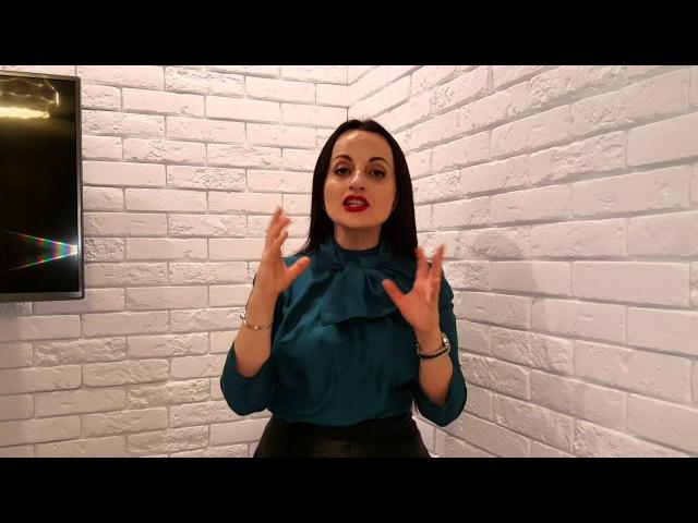 VideoSovet 23 Как правильно мечтать