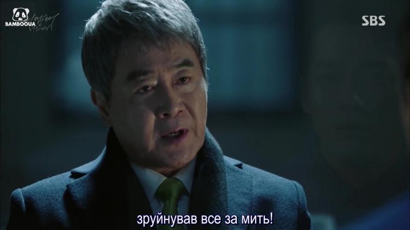 [Bamboo.ua] Памятай - 20 Серія (українські субтитри)