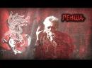АлисА - Левша. Live-клип неофициальный 2013 г. 55-летию К.Е. и 30-летию группы посвящается!