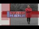 Супер Няня Джо Фрост - серия 3. Семья Джинс 3 детей