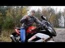 Обзор мотоцикла Falcon Speedfire 250