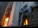 Одесская трагедия 2 мая. Аудиозапись приема звонков в диспетчерскую 101