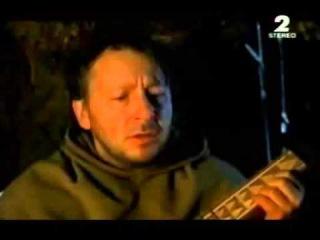 Wiedźmin - Piosenka Jaskra ( Ведьмак - Песня Лютика )