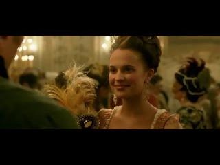 Королевский роман - танец