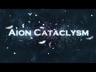 Aion Cataclysm 4.7 1х1 21k Tournament Final