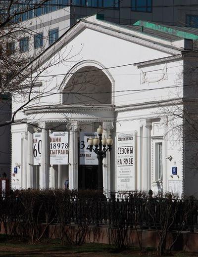 Театры москвы афиша на январь современник купить билет театр им янки купалы