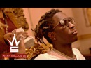 Ralo I Know Feat. Young Thug (WSHH Exclusive - Official Music Video)