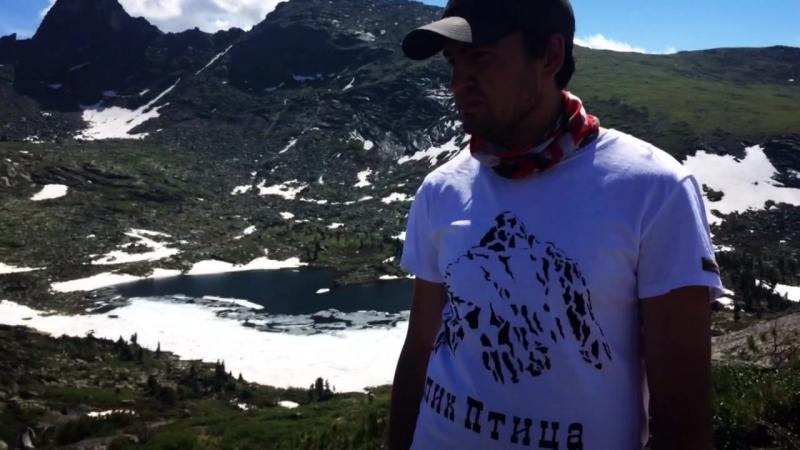 Коллекция футболок от adwalk Западный Саян
