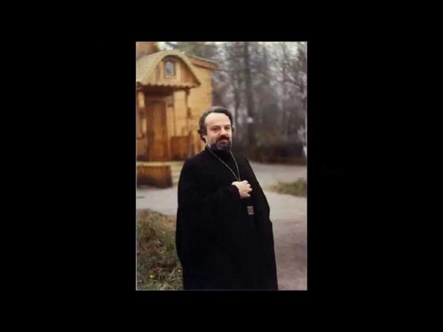Александр Мень Апостол Павел