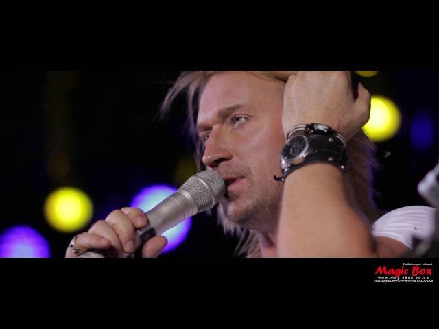Грандиозный концерт Олега Винника в Белгород-Днестровской Крепости!