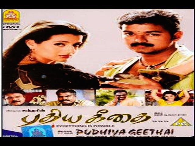 Pudhiya Geethai Full Tamil Movie Vijay Meera Jasmine