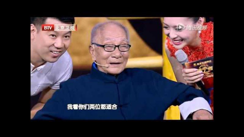 20151121传承者:91岁叶准打咏春拳 曝父亲叶问徒手打败枪手