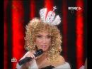 Ирина Аллегрова Императрица Бенефис 2009
