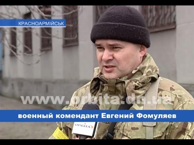 13 февраля 2015 В Красноармейске военную комендатуру окружили бойцы Правого сектора