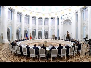 Путин заседание Совета по науке и образованию 21 января 2016 года