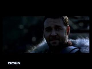 Саундтрек из фильма Гладиатор