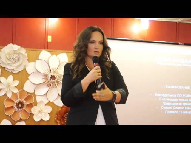 TopWoman Дария Бикбаева