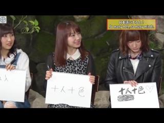 Nonaka Miki's English Time #7 (with Fukumura, Ikuta, Ishida, Sato, Ogata & Haga, H!S#164)