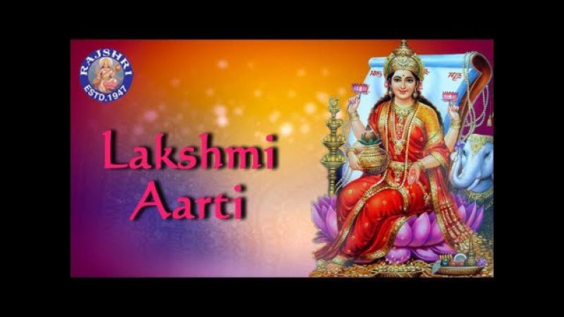 Om Jai Lakshmi Mata   Lakshmi Aarti with Lyrics   लक्ष्मी माता आरती   Sanjeevani Bhelande