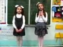 На конкурс Дети читают стихи для Лабиринт.ру. Двоюродные сестры, г. Ярославль
