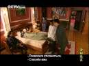 CCTV R.金粉世家(俄).Золотая династия.E01.720X576.MPEG2-CL.ts