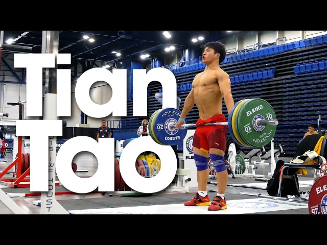 Tian Tao Trapi Snatch Grip Upright Rows 2015 World Weightlifting Championships