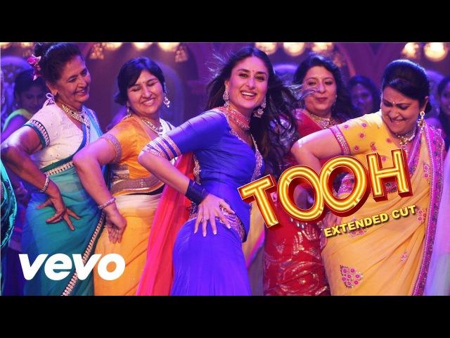 Tooh Full Video Gori Tere Pyaar Mein Kareena Kapoor Imran Khan Mika Singh Mamta Sharma