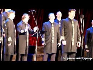 анонсы концертов в егорьевске - 7