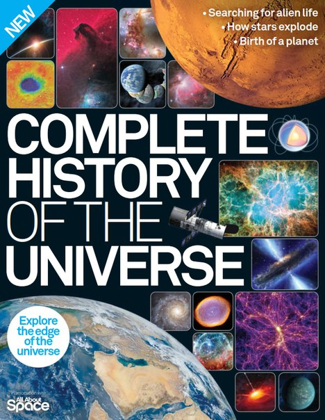 Complete History of the Universe 4th Ed - 2016 UK vk