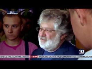 Народная прокуратура - Дело об Одесском Припортовом Заводе! ОПЗ