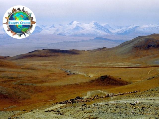 Монголия Вокруг света на воздушном шаре Вокруг Света