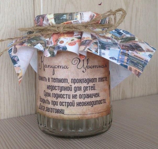 Шуточное поздравление с дарением подарков