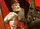 Герои Шипки (советский военный фильм 1954 год)