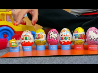 Мультфильм про игрушечный трактор, дни недели и шоколадные яйца Киндер Сюрприз. ВТОРНИК