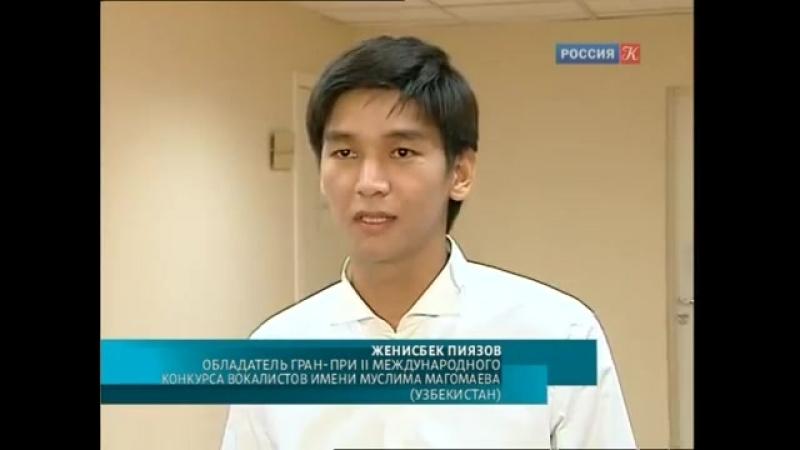 Jenisbek Piyazov Moskva 22 10 2012 Muslim Magomaev Gran pri