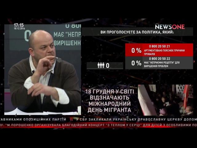 Психологія дня з Сергієм Василюком на каналі NewsOne