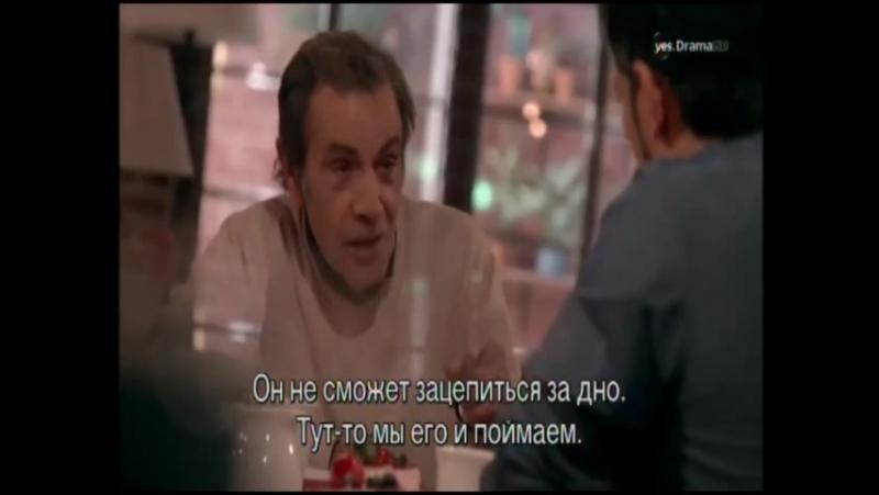 СРЕДИ КАННИБАЛОВ 59 СЕРИЯ РУС СУБТИТРЫ