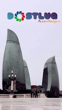 Азербайджанская Молодежь, Санкт-Петербург