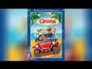 Новые приключения Стича (2003)   Stitch! The Movie
