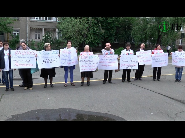 Акція протесту коцюбинців перед стінами МВС