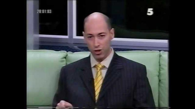 Телемарафон Вибори 2004. (5 канал, 2004). Дмитро Гордон закликає вийти на Майдан.