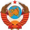 Мой СССР