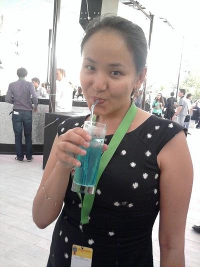 Анара Бейсембаевна