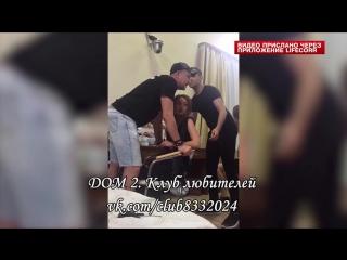 Алексей Михайловский устроил пьяный дебош во время съёмок телешоу