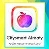 Citysmart Almaty