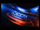 Праймериз Встреча кандидатов возле спорткомплекса Динамо Новости 24 09 2016 18 00