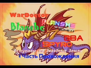 Spyro The Dragon 2(GBA): Season of Flame(Game Boy Advance) #4
