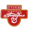 Старая Крымская Пиццерия