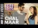 CHAL MAAR Full Video Song Tutak Tutak Tutiya Sajid Wajid Prabhudeva Sonu Sood Tamannaah