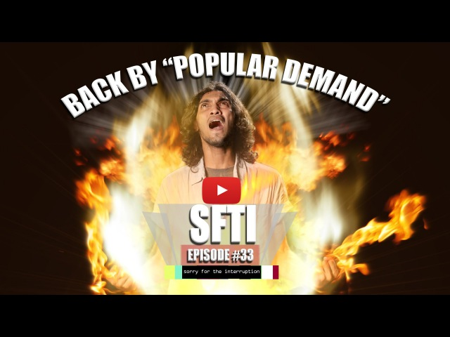 Back By Popular Demand - SFTI Episode 33 - Updates In Minutes